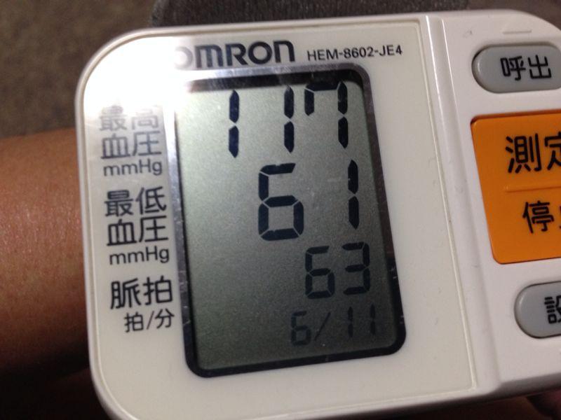 39日振りのアルコール!!!_c0110051_11532018.jpg