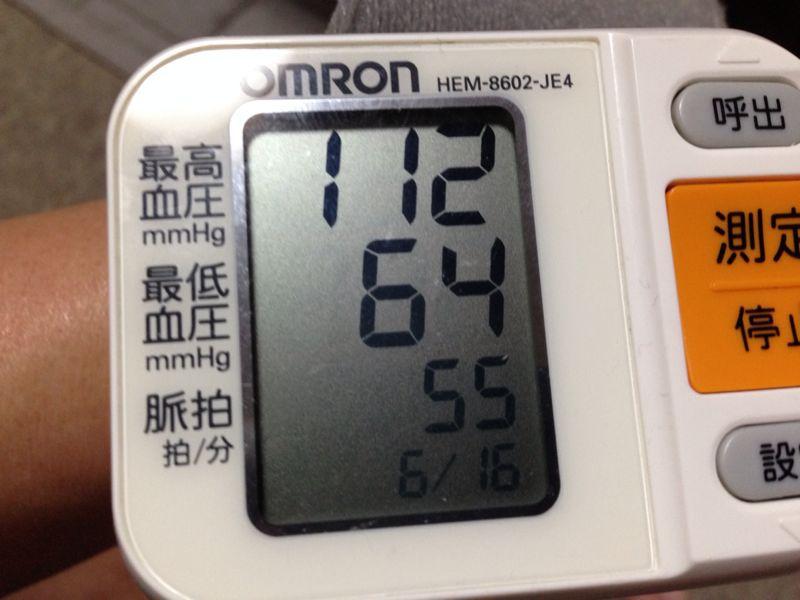 39日振りのアルコール!!!_c0110051_11532297.jpg