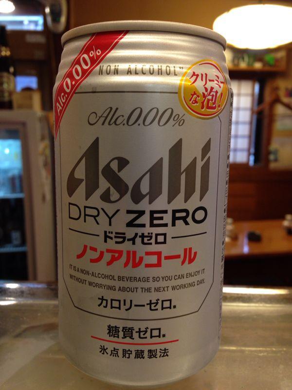 39日振りのアルコール!!!_c0110051_11532329.jpg