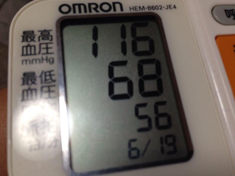 39日振りのアルコール!!!_c0110051_11532577.jpg