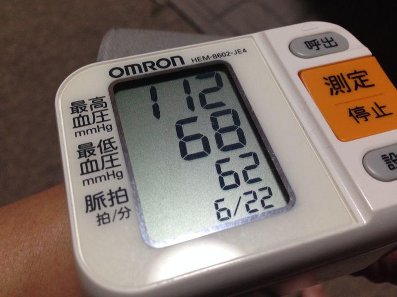 39日振りのアルコール!!!_c0110051_11532775.jpg