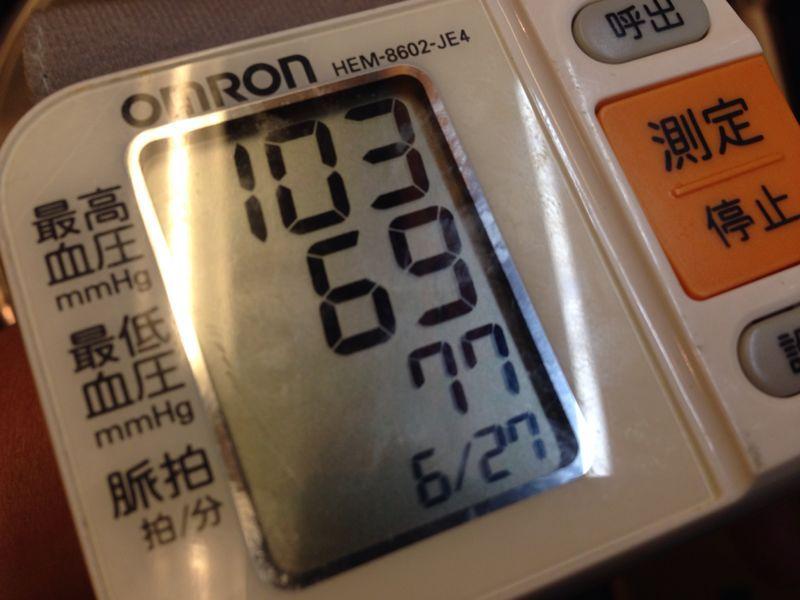 39日振りのアルコール!!!_c0110051_11533138.jpg