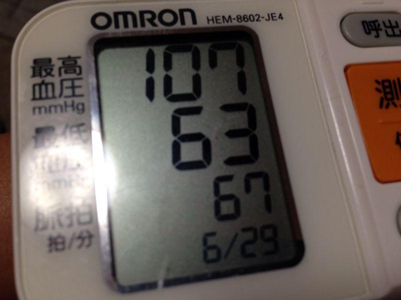 39日振りのアルコール!!!_c0110051_11533450.jpg
