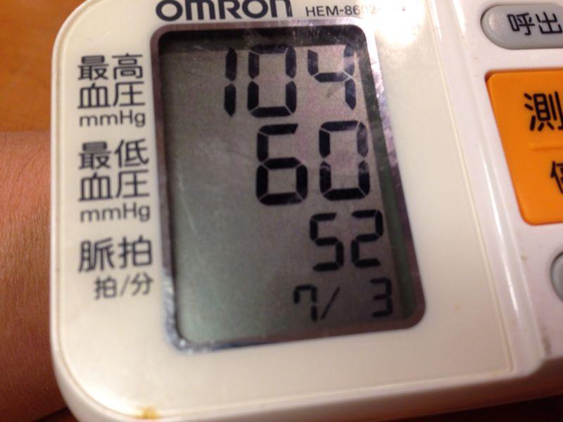 39日振りのアルコール!!!_c0110051_11533762.jpg