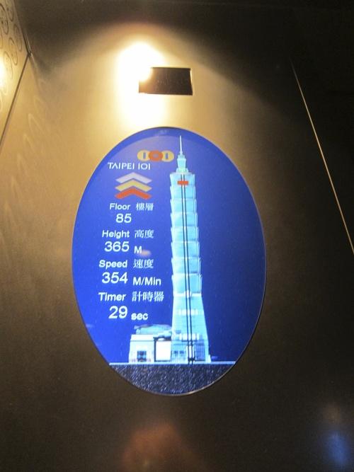 Taipei-12._c0153966_14454850.jpg