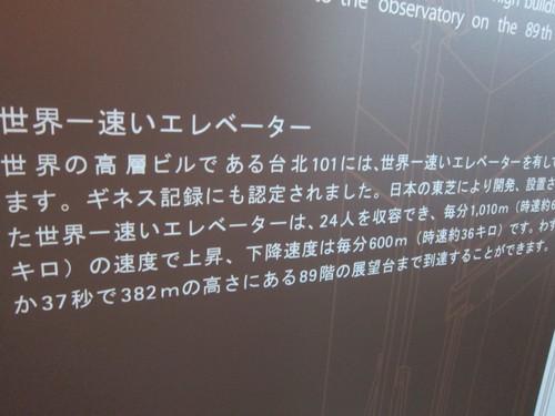 Taipei-12._c0153966_14472278.jpg