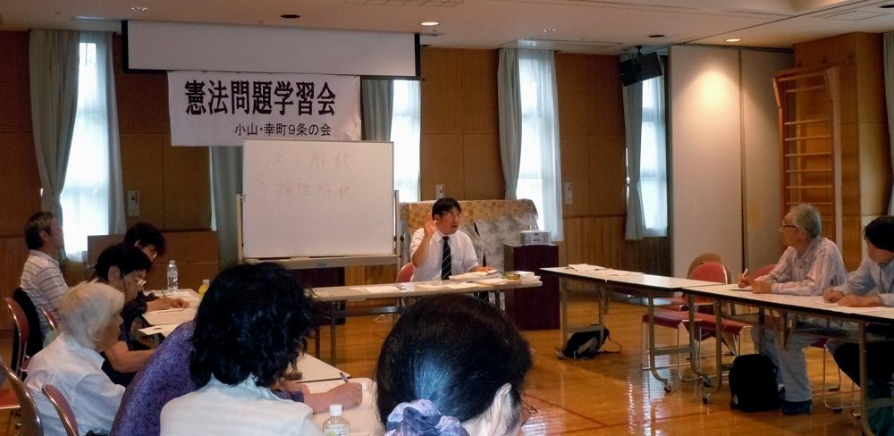 子ども子育て会議を傍聴して_b0190576_051428.jpg