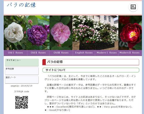 c0132976_1756363.jpg