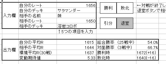 c0246180_21030805.jpg