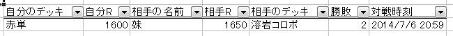 c0246180_21030825.jpg