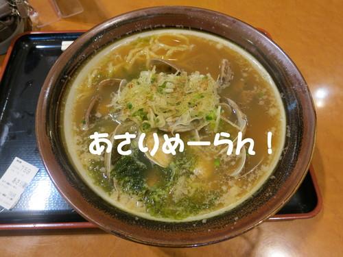 b0200291_201111.jpg