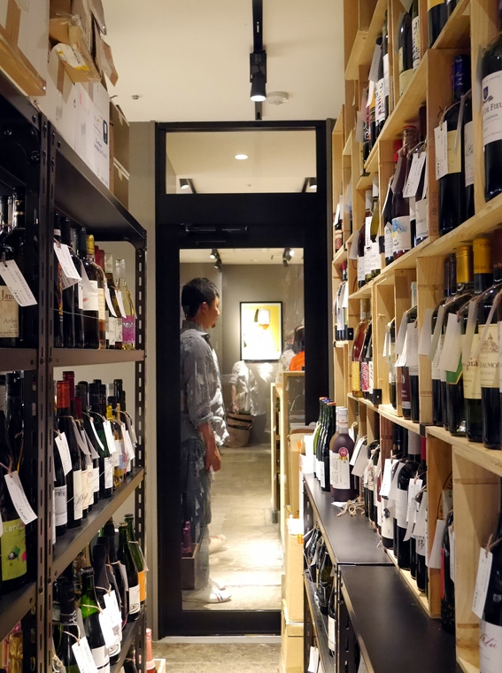 フジマル醸造所 京阪くずは店_b0118001_1919795.jpg