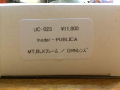 c0258806_15405353.jpg