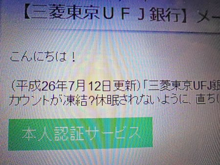 f0180307_17394228.jpg