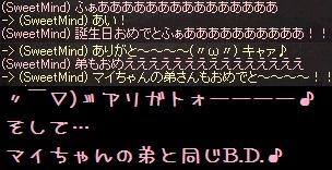 f0072010_440158.jpg