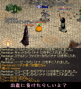 f0072010_53311.jpg
