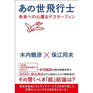 ジョーク:「ODA円借款返せよ、習近平!金もね〜のにAKB48なんか作るんじゃね〜〜ぞ」by麻生_e0171614_9454233.jpg
