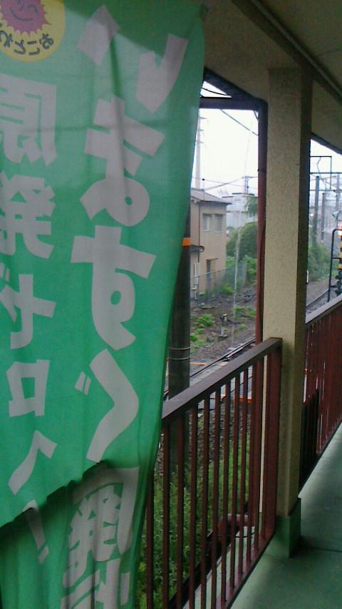 【大雨洪水警報】_e0094315_1139431.jpg