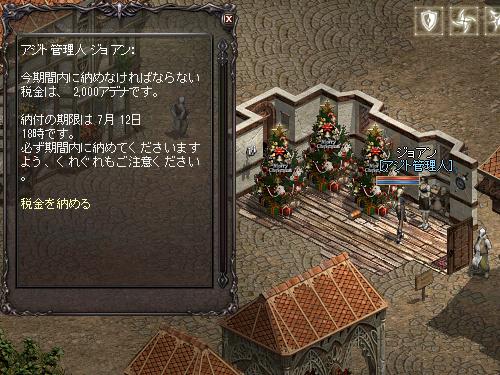 b0056117_22394175.jpg