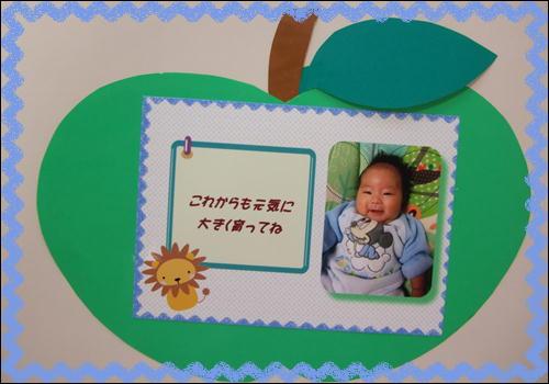 b0251421_1521230.jpg