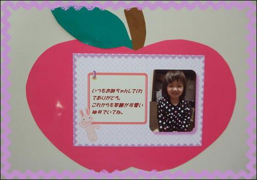 b0251421_1523089.jpg