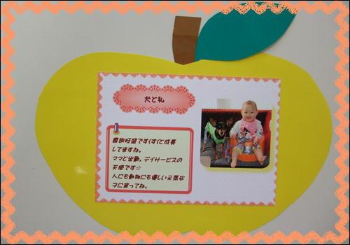 b0251421_1531125.jpg