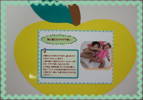 b0251421_155614.jpg