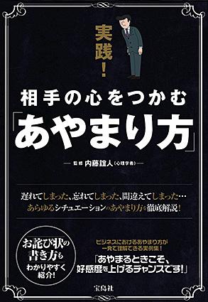 書籍のお仕事/宝島社様_f0165332_17221756.jpg