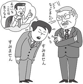 書籍のお仕事/宝島社様_f0165332_17222074.jpg