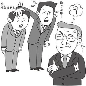 書籍のお仕事/宝島社様_f0165332_17222465.jpg
