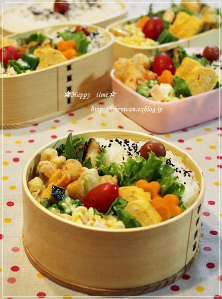 海老と夏野菜のかき揚げ弁当とくるみパン♪_f0348032_18534793.jpg