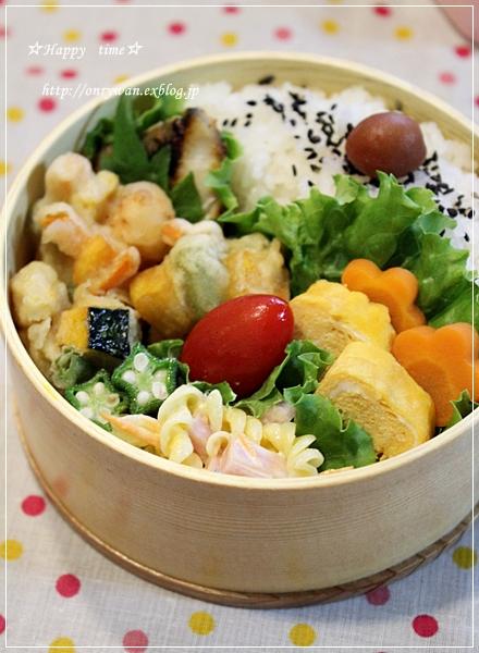 海老と夏野菜のかき揚げ弁当とくるみパン♪_f0348032_18540278.jpg