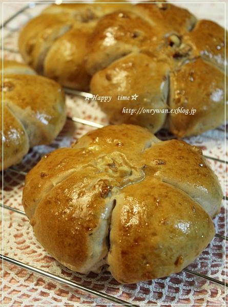 海老と夏野菜のかき揚げ弁当とくるみパン♪_f0348032_18541872.jpg