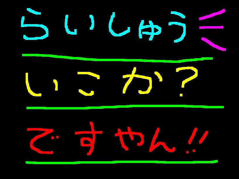 f0056935_1949570.jpg