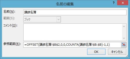 b0186959_1343416.jpg