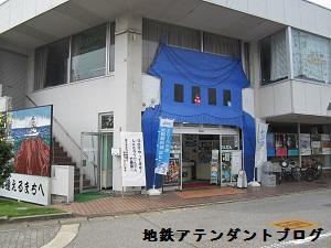 電鉄魚津の駅前に、観光案内所ができました_a0243562_15562006.jpg
