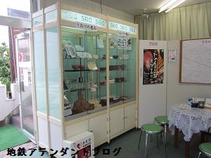 電鉄魚津の駅前に、観光案内所ができました_a0243562_15562478.jpg