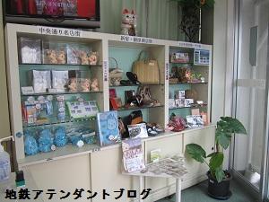 電鉄魚津の駅前に、観光案内所ができました_a0243562_15562533.jpg