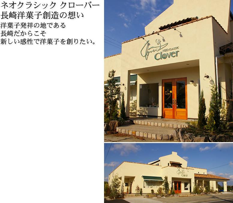 佐賀県藤津郡太良町で蟹料理をいただく_a0278866_22341988.jpg