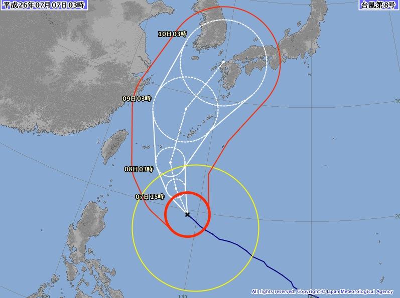 Huge typhoon in July._c0153966_922389.jpg