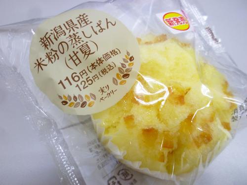 実りベーカリー 新潟県産米粉の蒸しぱん(甘夏)@ローソン_c0152767_21291547.jpg
