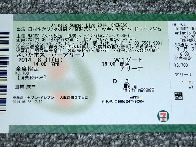 b0048879_22445492.jpg