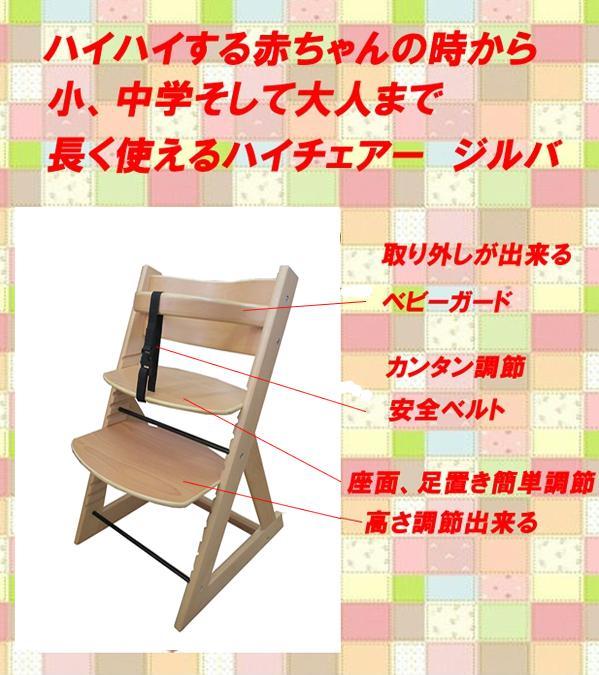 f0167281_1456541.jpg