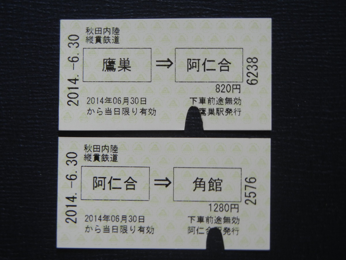 e0320083_17513255.jpg