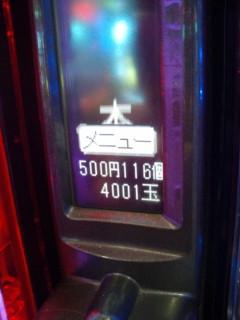 b0020017_17495779.jpg