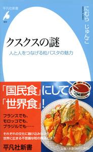 珈琲にショウガを入れたら旨いのか? クスクス KopiJahe and Couscous  #art_jp #contemporaryart _b0074921_1454086.jpg
