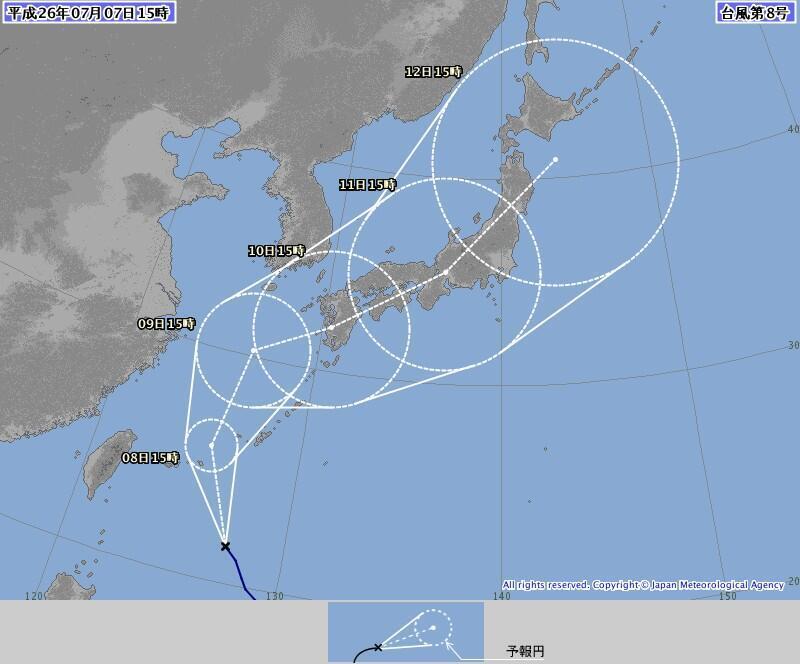 台風8号、最強クラス、気象庁・異常事態宣言_f0212121_053799.jpg