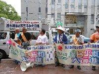 七夕の日、池田から川西へ、大阪府から兵庫県へ「平和行進」が引き継がれました。_c0133422_1274151.jpg
