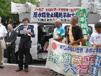 七夕の日、池田から川西へ、大阪府から兵庫県へ「平和行進」が引き継がれました。_c0133422_1283290.jpg