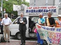 七夕の日、池田から川西へ、大阪府から兵庫県へ「平和行進」が引き継がれました。_c0133422_1293478.jpg